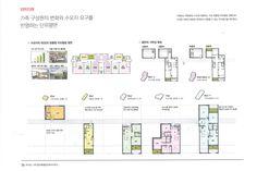 범건축 주거본부에 반가운 소식이 있었습니다. 지난 6월, LH(한국토지주택공사)에서 주최한 '제2회…