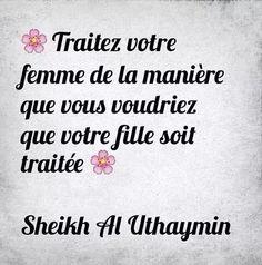 Sheihk Al Uthaymin