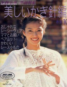 knitting0038  knitting,handmade