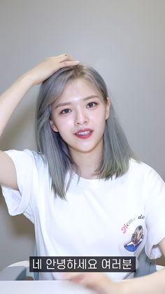 #jeongyeon #senada ⚠️Jangan repost⚠️ Twice Jungyeon, T Shirts For Women, Girls, Tops, Fashion, Toddler Girls, Moda, Daughters, Fashion Styles