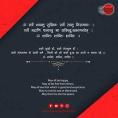 Sanskrit Quotes, Sanskrit Mantra, Gita Quotes, Vedic Mantras, Sanskrit Words, Hindi Quotes, Holy Quotes, Words Quotes, Indian Prayer