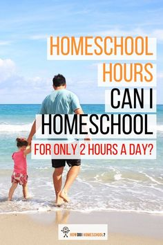 How many homeschool hours per day should you do and can you homeschool for only 2 hours a day? Here, we'll crowdsource homeschool hour requirements. Homeschooling Statistics, Homeschool Curriculum, How To Focus Better, How To Start Homeschooling, Independent Reading, Months In A Year, School Fun, 5 Hours, Schools
