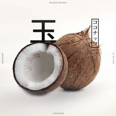 Wilson Cocodunk Double Exposure, Coconut, Food, Design, Essen, Double Exposure Photography, Meals, Yemek, Eten