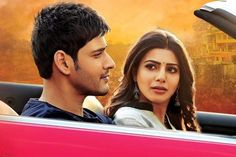 Story In Short Mahesh Babu is son of an industrialist in Vijaywada. He has no name in the film. his father Sathya Raj loves to lea. Disaster Movie, Mahesh Babu, Opening Weekend, Two Movies, Upcoming Movies, Live Tv, News Today, Superstar, Crushes