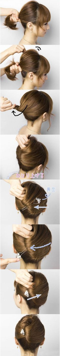 Japanese Hairstyles - Vintage Updo
