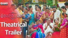 Starring Sharwanand, Anupama Parameshwaran, Music composed by Mickey J Meyer, Directed by Vegesna Satish. Devotional Songs, Music Channel, New Movies, Good Music, Itunes, Youtube, Cloud, Friends, Videos