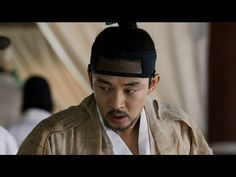 사도 - Sado - The Throne - Lee Joon-ik