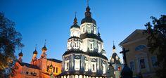 Visit Ukraine - Pokrovsky cathedral (Kharkov)