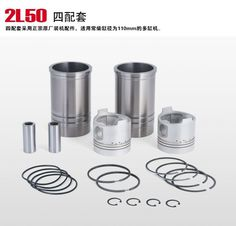 93.10$  Watch now - http://alib0s.worldwells.pw/go.php?t=32699721823 - Fast Shipping Diesel Engine 2L50 Piston Pin Ring Original Changchai Water Cooled 93.10$