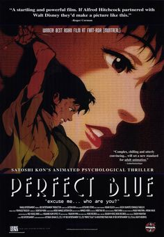 perfect blue 1998 afiche - Buscar con Google