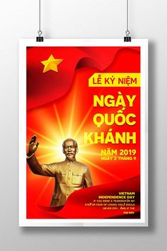 Modern Vietnam National Day poster#pikbest#templates