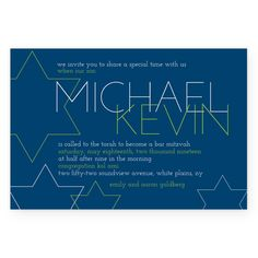 Bold Star of David Bar Mitzvah Invitation (includes envelopes) Printing: Digital Lithography