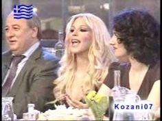 Αχ Ελλάδα σ'αγαπώ (ρασουλης ) - YouTube Youtube, Youtubers, Youtube Movies