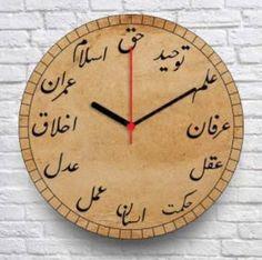 Bir Osmanlı Saatinde Saat Başı Mesaj.... #OsmanlıDevleti