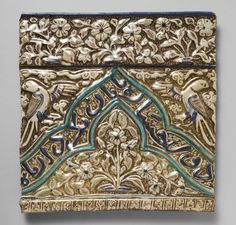 Square tile from an inscriptional frieze with birds and flowers in relief, 1270s  Architectural Element  Persian  ,  14th century  Il-Khanid period, AH 654-754/AD 1256-1353  Creation Place: Kashan, Iran  Fritware; molded and painted in cobalt-blue and turquoise on a white ground under a transparent glaze and lustre painted.  H: 26 x W: 26.5 x Depth: 2 cm (10 1/4 x 10 7/16 x 13/16 in.)