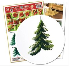 Quilling Board Christmas Tree Karen Marie Klip by VeniVide Quilling Comb, Paper Quilling, Xmas, Christmas Trees, Decorative Plates, Boards, Templates, Handmade Gifts, Etsy