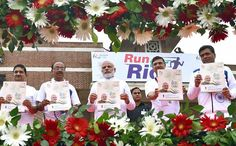PM Modi dynamized Indian Olympic Team – 'Dil jeet ke aao' | Bigumbrella  #bigumbrella  #sports #PMModi  #athletes  #NewDelhi  #runforrio  #trainers  #TokyoOlympics  #largest  #IndianTeam  #IndianFood