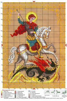 Схема вышивки крестом святого Георгия Победоносца #православие #вышивка