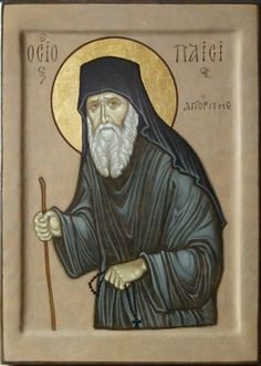 St Paisios the Athonite