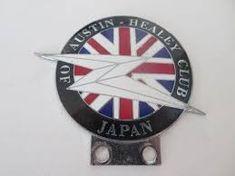 Austin Healey STAFF motor show lapel pin