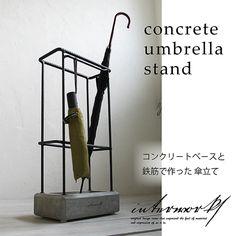 【楽天市場】【傘立て アイアン おしゃれ 傘たて スリム】【 日本製 】【送料無料】傘たて コンクリート ブラック 黒 鉄 鉄製 レイン ラック スタンド…
