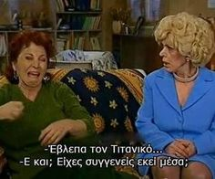 Find images and videos about funny, quotes and greek quotes on We Heart It - the app to get lost in what you love. Funny Greek Quotes, Funny Picture Quotes, Cute Quotes, Movie Quotes, Funny Pictures, Funny Quotes, Funny Pics, Stupid Funny Memes, Funny Texts