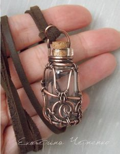 WireGalaxy #wirejewelry