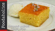Greek Sweets, Cornbread, Baking, Ethnic Recipes, Desserts, Christmas, Food, Youtube, Recipies