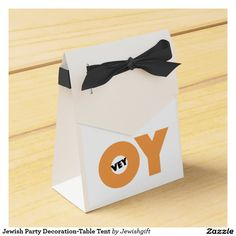 Jewish Party Decoration-Table Tent Favor Box
