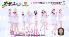 """Short preview of Girls Generation's Music Video for """"Flower Power"""" airs on Japanese TV"""