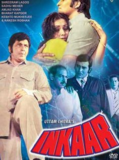 Inkaar 1978 Hindi Movie Online - Vinod Khanna, Vidya Sinha, Shreeram Lagoo, Amjad Khan, Sadhu Meher, M. Rajan and Lily Chakrabarti. Directed by Raj N. Sippy. Music by Rajesh Roshan. 1978 ENGLISH SUBTITLE