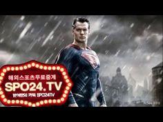 해외스포츠중계#해외스포츠중계SPO24 TV#해외스포츠중계사이트15