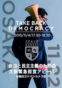 Take Back Democracy
