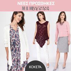 Σαν καινούργιο  MKM ➡https://www.koketa.gr/mkm