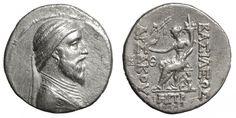 PARTHIA. Artabanos III. 126-122 BC. AR Tetradrachm. R3 - Greek Coins - Coins