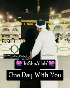 94 Best My dream One day inshallah images in 2018   Islamic pictures