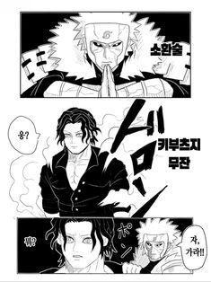Anime Crossover, Gundam, Dumb And Dumber, Naruto, Geek Stuff, Manga, Comics, Drawings, Fictional Characters