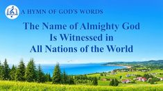 """2020 Christian Song 