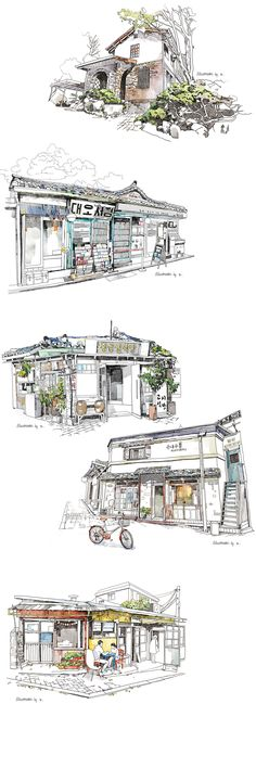 sketches in seoul (gyuseul Kim) Art And Illustration, Illustrations, Watercolor Architecture, Architecture Drawings, Pen And Watercolor, Watercolor Paintings, Drawing Sketches, Art Drawings, Landscape Sketch