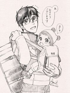 Is that Yuuri's adopted baby ?