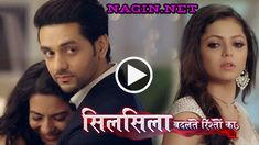 http://nagin.net Watch All Episode Online Full HD Naagin Season 3. Silsila Rishton Ka. Kasam, Tu Ashiqui. Ishq Mein Marjawan Shakti Udaan Bepannah Ishqbaaz All Indian Soap