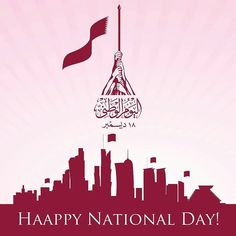 On this National Day, Let us together pray,May our nation prosper always. Qatar National Day, Happy National Day, Qatar Doha, Its A Wonderful Life, Photo Booth, Logo Design, Instagram Posts, Sheik, Hani