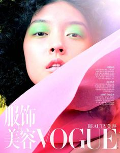So Young Kang for Vogue China March 2013 ...