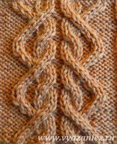 Коса из двух несимметричных жгутов - образец узора с перемещением петель, связанного спицами, лицевая сторона