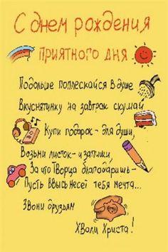 Музыкальные поздравления с днем рождения николая