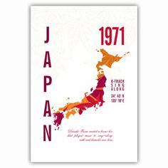 Japan 1971:  The birth of karaoke! | print by Jennifer Hill-Battilan + Elizabeth Vaughan, JHill