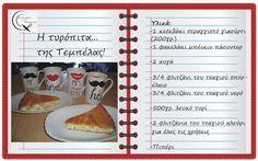 Θα σε κάνω Μαγείρισσα!: Η τυρόπιτα...της Τεμπέλας! Greek Recipes, Mashed Potatoes, Meals, Sweet, Ethnic Recipes, Desserts, Food, Drinks, Whipped Potatoes