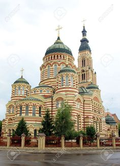 6505506-image-of-funny-striped-orthodox-church-with-the-domes--Stock-Photo.jpg (944×1300)