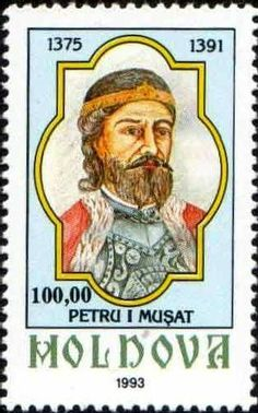 Petru I Muşat (1375-1391) Republica Moldova, Romania, Royalty, Europe, Military, Stamp, Collections, Projects, Moldova