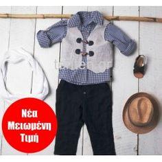 Βαπτιστικό κοστούμιι  σε Μπλέ χρώμα & Σιέλ  λεπτομέρειες για μια απλή αλλα ξεχωριστική εμφάνιση του μικρού σας μωρού.